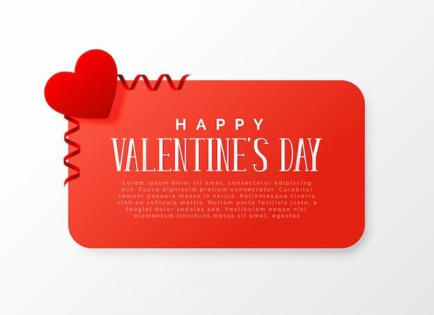 Valentijnsdag bannerontwerp met rood hart