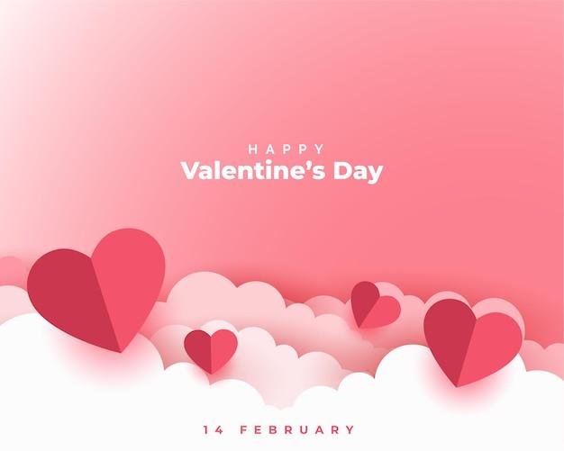 Valentijnsdag concept kaart in papier gesneden stijl