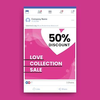 Valentijnsdag facebook berichtsjabloon