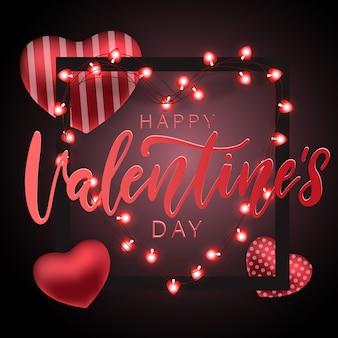 Valentijnsdag feestelijke feestkaart