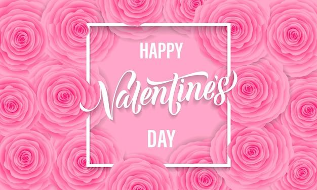 Valentijnsdag floral wenskaart van roze rozen patroon achtergrond en tekst belettering.