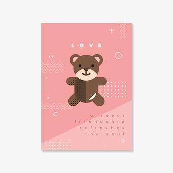 Valentijnsdag flyer en kaartsjabloon