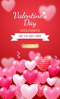 Valentijnsdag kaart met hart en lint achtergrond.