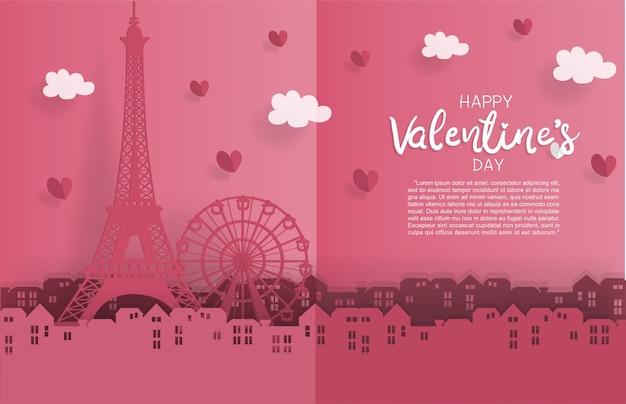 Valentijnsdag kaart met papier gesneden stijl met eiffeltoren.