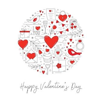 Valentijnsdag kaart met tekst en verschillende vakantie-elementen. ronde illustratie