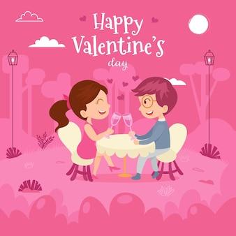 Valentijnsdag kaart vectorillustratie