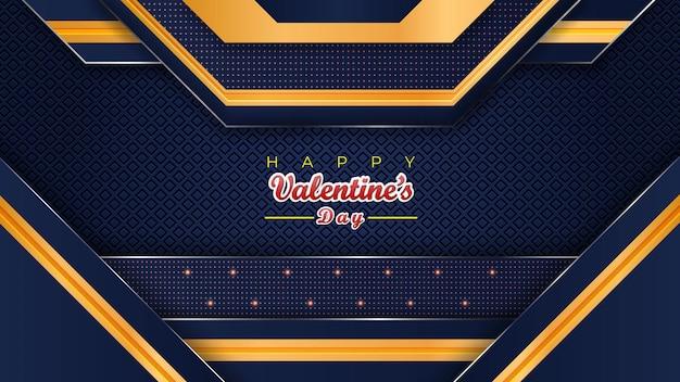 Valentijnsdag moderne abstracte verlichting achtergrond decoratie ontwerp