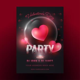 Valentijnsdag partij flyer ontwerpen met hart in glazen bal op zwarte achtergrond.