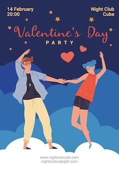 Valentijnsdag partij poster met platte stripfiguren verliefd