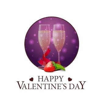 Valentijnsdag ronde banner met glazen champagne
