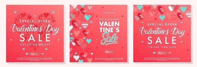 Valentijnsdag speciale aanbieding banners met verschillende harten. valentijnsdag promoties.