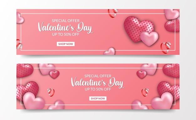 Valentijnsdag verkoop aanbieding sjabloon voor spandoek met liefde hart