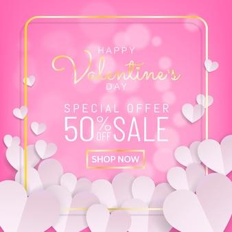 Valentijnsdag verkoop achtergrond banner kalligrafie gouden frame, papier knippen