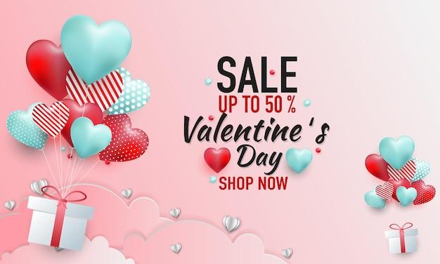 Valentijnsdag verkoop banner met hart ballon, cadeau en wolken. papier gesneden stijl.