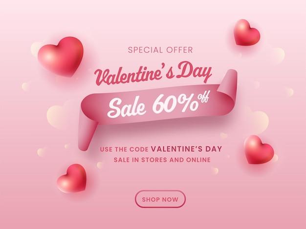 Valentijnsdag verkoop poster met kortingsaanbieding en harten op glanzende roze achtergrond.