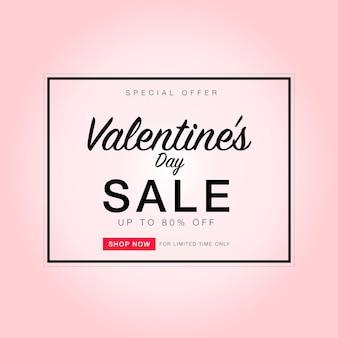 Valentijnsdag verkoop sjabloon voor spandoek-promotie