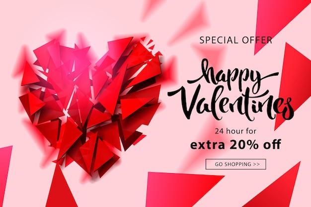 Valentijnsdag verkoop webbanner, vectorillustratie.