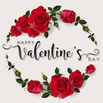 Valentijnsdag wenskaartsjablonen.