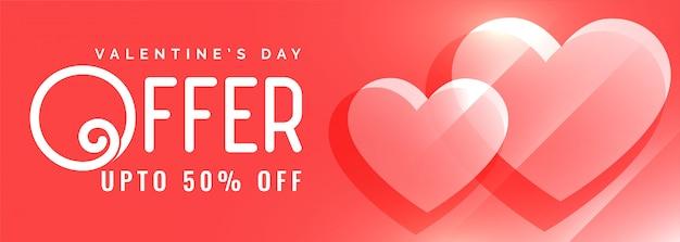 Valentijnsdagaanbieding en verkoop rode banner