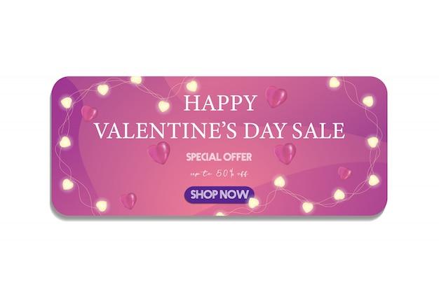 Valentijnsdagbanner, flyer voor speciale aanbieding met korting met slingerlichten en hartballon. nu