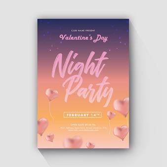 Valentine day flyer nachtfeest met balon love love