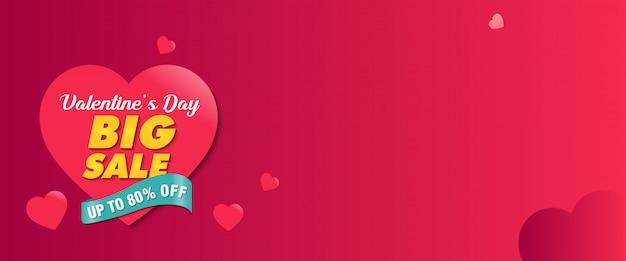 Valentine grote verkoop promo ontwerpsjabloon voor spandoek