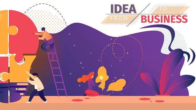 Van idee tot bedrijf horizontale illustratie. mensen uit het bedrijfsleven teamwork