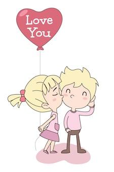 Van schattige jongen en meisje liefdevolle paar met hart ballon. valentijnsdag concept.