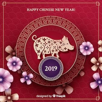 Varken en bloemen Chinese nieuwe jaarachtergrond