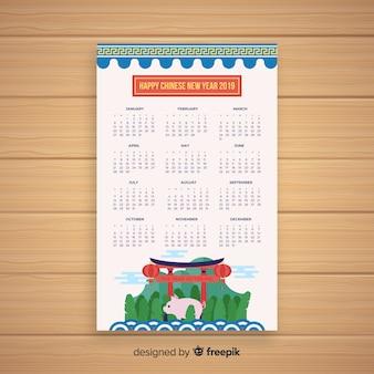 Varken tussen kalender van het bladeren de Chinese nieuwe jaar