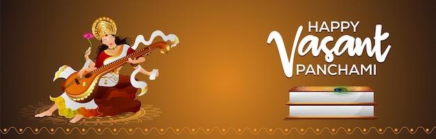 Vasant panchami creatieve koptekst met saraswati-illustratie