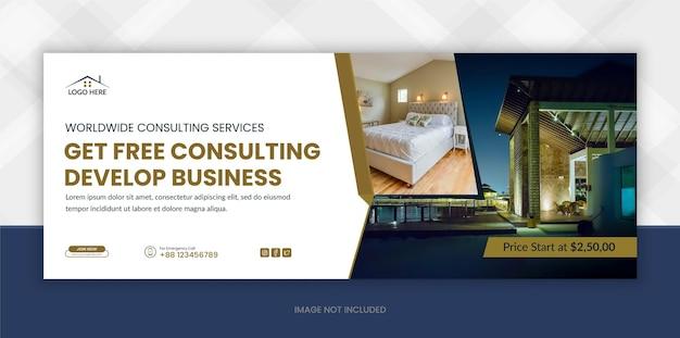 Vastgoed facebook tijdlijn cover banner en digitale marketing webbanner