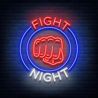 Vechtende nacht logo