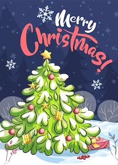 Vector achtergrond afbeelding trouwen kerstboom