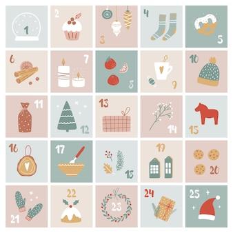 Vector cartoon adventskalender. kerstcadeaus en decoraties met nummers van 1 tot 25. sjabloon voor geschenkverpakkingen.