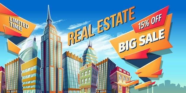 Vector cartoon illustratie, banner, stedelijke achtergrond met moderne grote stad gebouwen