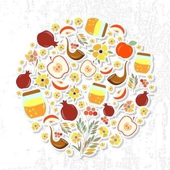Vector collectie van labels en elementen voor rosj hasjana (joods nieuwjaar). icoon of badge voor