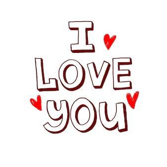 Vector eenvoudige belettering zin ik hou van jou