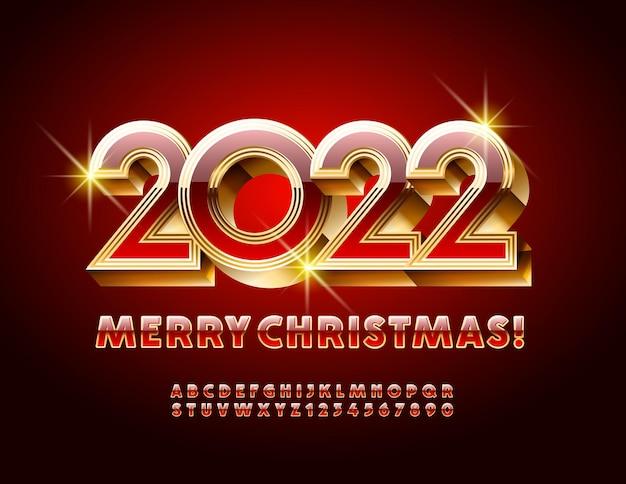 Vector feestelijke wenskaart merry christmas 2022 rode en gouden alfabetletters en cijfers set