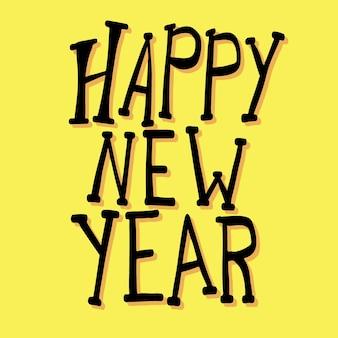 Vector gelukkig nieuwjaarskaart ontwerp en hand belettering in retro stijl