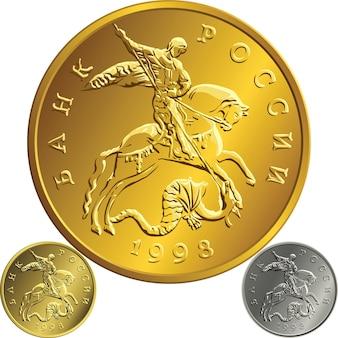 Vector gouden munt, roebel geld russisch