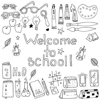 Vector grappige school elementen instellen. zwart en wit