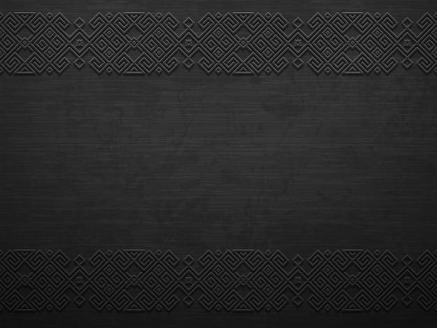 Vector grunge ruwe donkere metalen achtergrond met scandinavische patroon. ijzeren materiële brutale etnische geometrische patroon in noorse stijl. slavisch heidens ontwerp. smid viking epische legendarische indruk.