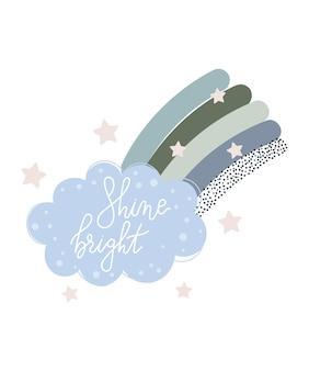 Vector handgetekende poster voor kinderkamerdecoratie met schattige wolk en mooie slogan. doodle illustratie. perfect voor babyshower, verjaardag, kinderfeestje, voorjaarsvakantie, kledingprints