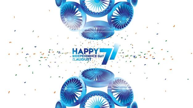 Vector illustratie 15 augustus happy independence day