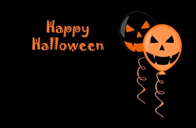 Vector illustratie ballonnen op een zwarte achtergrond halloween concept met ruimte voor tekst kopie ruimte