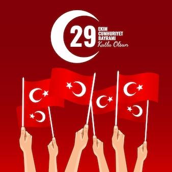 Vector illustratie op het thema nationale feestdag republiek dag van turkije