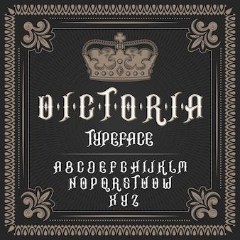 Vector illustratie van een vintage lettertype, lettertype in middeleeuwse oude stijl,