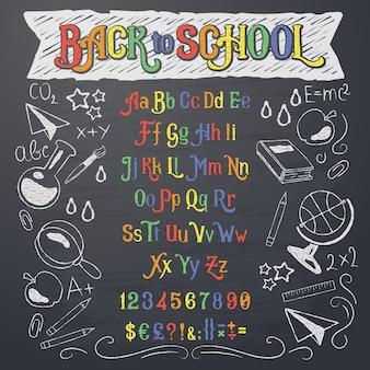 Vector illustratie van retro lettertype, hoofdletters, cijfers en symbolen in wit en kleurkrijt