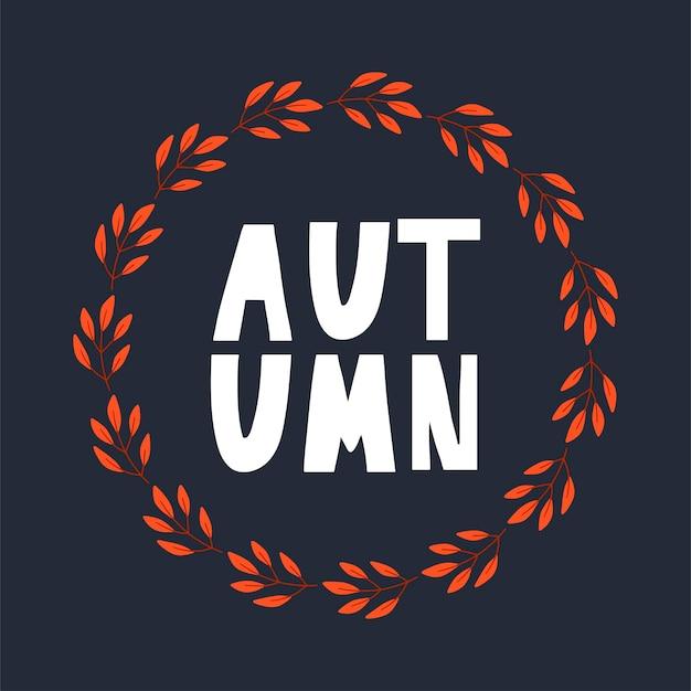 Vector krans van herfstbladeren en fruit in aquarel stijl. mooie ronde krans van gele en rode bladeren, eikels, bessen, kegels en takken. decor voor uitnodigingen, wenskaarten, posters.